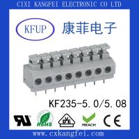 免螺丝接线端子 KF235-5.0间距 弹簧式端子 慈溪康菲电子