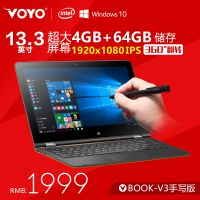 VOYO厂家批发定制13.3英寸 VBOOK -V3手写版 二合一平板电脑 VOYO厂家直销