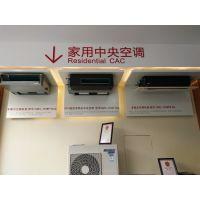无锡格力中央空调直流变频5匹无锡中央空调