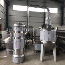 30吨酒罐厂家定做 圣嘉白酒设备家庭用小型 500斤投料煮酒设备
