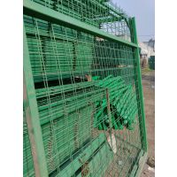 大乐丝网现货厂家铁路护栏网隔离栅@框架围墙防护网防撞栏
