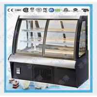 供应格瑞欧式前门开蛋糕柜,蛋糕冷藏冰柜,牛奶保鲜展示柜批发