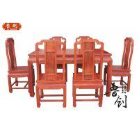 红木餐桌鸡翅木家具餐桌象头长方形一桌六椅仿古实木餐桌椅组合