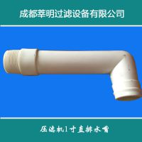 成都莘明供应水嘴 压滤机配件直排 塑料水嘴