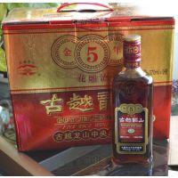 广州古越龙山金五年花雕酒370ml*9 玻璃瓶装五年陈绍兴黄酒批发零售