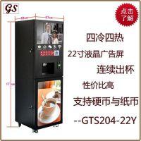 多功能果汁机|果汁机|高盛伟业咖啡饮料机(在线咨询)
