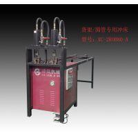 锌城机械招全国各地代理商防盗网液压高速冲孔机。