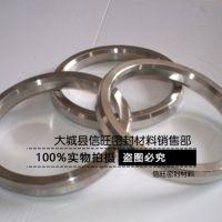 信旺专业生产加工八角垫 椭圆环垫不锈钢