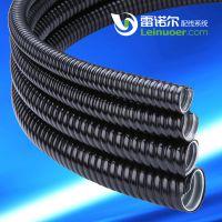雷诺尔防水金属软管,环保阻燃金属软管,全塑金属软管
