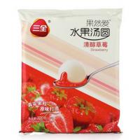 河北邢台宁晋金衣包装材料有限公司定制供应各种彩印复合包装膜、袋