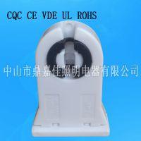 T8认证灯座 荧光灯座 G13灯座 CE/CQC/VDE/UL认证