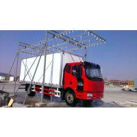 干货车,6.8米干货厢,国五快递车,解放快递车
