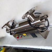 宜昌天润紫外线消毒器厂家直销