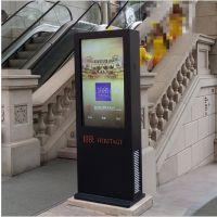 42寸落地式户外广告机 户外防水防晒广告机 户外触控一体机