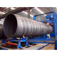 专业生产,螺旋管,螺旋缝埋弧焊钢管,厂价直销,价格电议更优惠