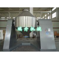 双锥形螺旋混合机瑞升机械厂家直销 质量三包