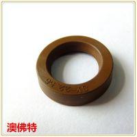 澳佛特橡胶厂订做耐高温氟胶异形件