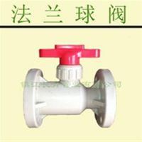 厂家直供PPH管_长青管业(图)_化工设备配套PPH管