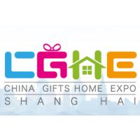 2017第十五届上海国际礼品、赠品及家居用品博览会(简称:上海礼博会)