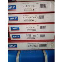 skf6326M/C3VL0241进口轴承内蒙批发