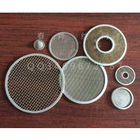 不锈钢pvc包边滤片 机械滤片 滤片 橡胶过滤片茶壶过滤网