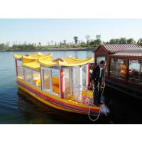 山东省 付友船厂 厂家直销 650电动船 公园游船