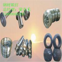 217. 广东乐从供应40Cr合结钢 高强度 淬透性高 韧性好 锻打40Cr大圆钢