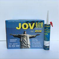 晶钢门胶水批发-JOV免钉胶