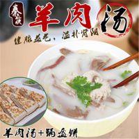 陕西特色小吃加盟开店 陕西特色小吃 秦筷餐饮(在线咨询)