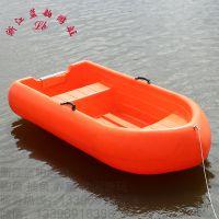 塑料船渔船玻璃钢钓鱼船 冲锋舟橡皮艇充气船游艇小船