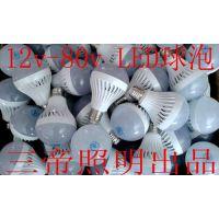 12v灯泡