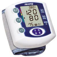 供应高精准海威格血压计语音电子手腕家用血压计腕式自动测血压仪器 腕式血压计全国招商代理