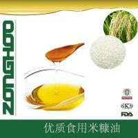 供应米糠油 冷榨一级 厂家直销