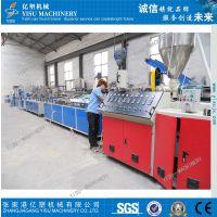 【亿塑】PVC异型材生产线 型材挤出机 塑料门窗型材生产设备