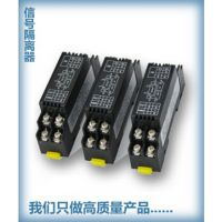 WS1525A信号隔离配电器