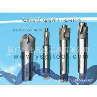 专业生产非标刀具 锪钻 沉头铣刀 焊接成型铣刀
