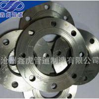 dn900带颈平焊法兰