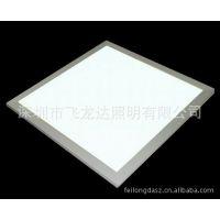 我公司专业生产LED平板灯 300*300 3528芯片 LED面板灯