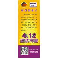 美德兰形象店公司4月12日正式开业 美德兰防水 耐水腻子粉瓷砖胶