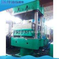 长期供应400吨双模硫化机 小型液压硫化机 硅橡胶硫化机