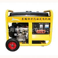 6kw单三相通用汽油发电机DY7500SE 美国同款 厂家直销