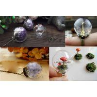 供应新品香水瓶 平口玻璃球 吹制圆形玻璃罩 高硼硅玻璃工艺品
