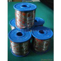 供应安臣有铅锡丝 活性焊锡丝 63%焊锡丝