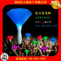 金六福珠宝公司活动庆典晚会助威道具火狼钻石系列发光荧光棒