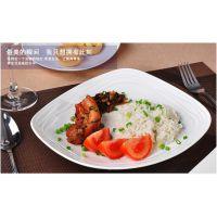 盘子陶瓷 创意新骨瓷西餐盘子 白色异形盘西餐餐具牛排盘子