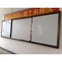 南宁奥龙美牌四组合交互式一体优质标准金属教学专用推拉黑板厂