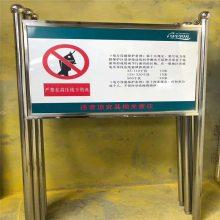 各种警告、提示、禁止、指令标志系列牌石家庄金淼电力器材有限公司生产