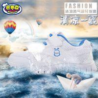 巴布豆运动鞋正品专柜新款春夏透气网面防滑白色童鞋学生鞋W