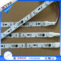 厂家供应套管防水幻彩跑马软灯条,-一米10段30灯 全彩IC-ws2811,led软灯带厂家