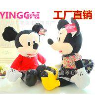 新款米奇米妮 米老鼠 毛绒玩具情侣公仔一对 迪士尼毛绒布娃娃